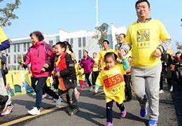 """國社@體育 新華社這6篇調研稿,從""""運動健身""""路徑一窺""""健康中國""""戰略路線圖"""