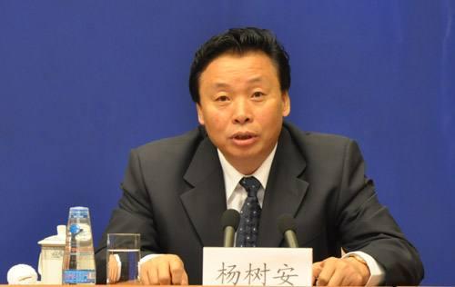 國家體育總局副局長楊樹安:體育可以在金磚國家人文交流中發揮更大作用