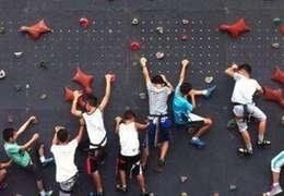 攀岩入奧後迎全新發展,如今走進校園備受中小學生喜愛