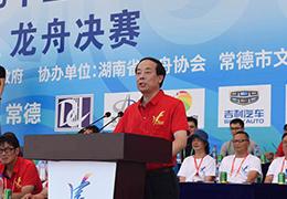 趙勇:全運會要讓老百姓有參與感、獲得感和幸福感