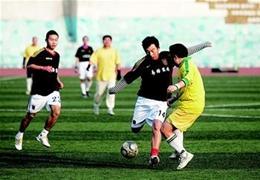 國社@體育|遼寧草根足球調查:業余聯賽須加強監管,加大支持引導力度