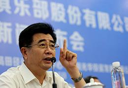 中國田徑職業化改革邁出堅實一步,遼寧成立田徑職業俱樂部