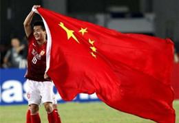 德國足協秘書長:希望未來10-20年幫助中國成為世界足球強國