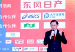 最強後援團亮相,東風日産2017成都國際馬拉松賽合作夥伴發布會舉行