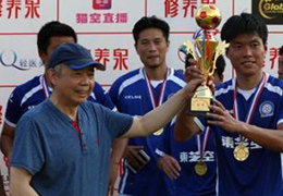 浙江省足協常務副主席張敏:建立足球文化,讓更多的人從骨子裏愛足球