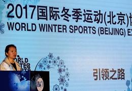 冬博會前瞻④丨國際冬季運動高峰論壇將在北京舉辦,展望冰雪産業新發展