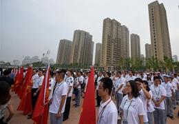 高清組圖:天津全運村正式開村,食住行醫療安保我們都準備好了!