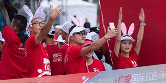 2017中國馬拉松攝影大賽