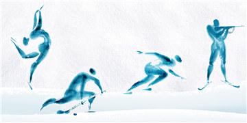 冰雪運動百科