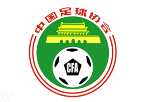 中國足協啟動新周期調整,部門細化擴充為27個