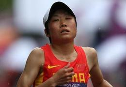 全運會女子馬拉松冠軍二次涉藥禁賽8年,主管教練被終身禁賽