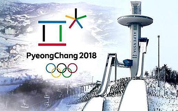 國際奧委會對朝鮮參加平昌冬奧會表示歡迎,將舉行四方會議討論具體事宜