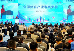 2016年中國體育産業總規模達1.9萬億元,産業增加值6475億元