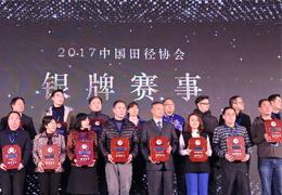 廣安紅馬晉升銀牌賽事, 攝影作品獲中國馬拉松攝影大賽一金一銀