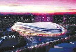 點讚!北京冬奧會場館建設進展順利嚴控預算