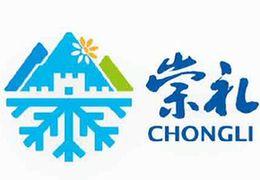北京冬奧會雪上項目比賽地崇禮發布城市品牌