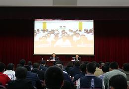 2018年全國群眾體育工作電視電話會議召開,總局要求自上而下齊抓共管
