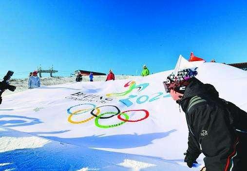 北京冬奧組委啟動千人大討論活動,匯聚各方智慧推進籌辦工作
