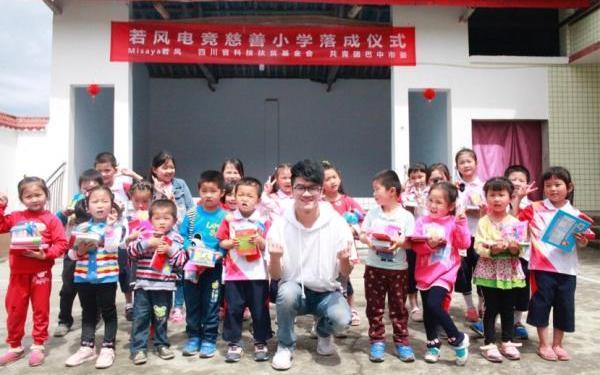 專訪│世界冠軍建電競慈善小學,若風被電競改變的人生