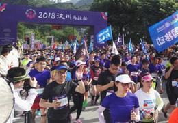 """跑向新生!首屆汶川半馬6000人共同跑出""""生命的讚歌"""""""