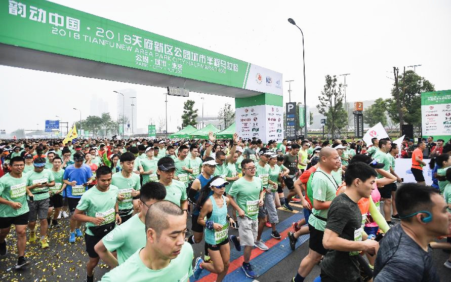 """37年,馬拉松為中國城市帶來""""三個改變"""""""