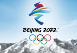 北京冬奧組委發布人才行動計劃,將開發培養11支人才隊伍