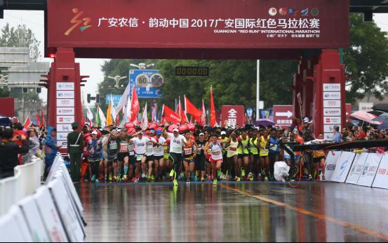 定了!2018廣安紅馬10月14日開跑