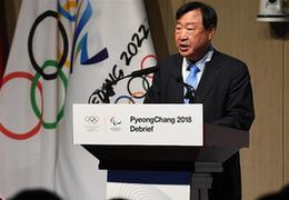 平昌冬奧組委稱實現數百萬美元盈余,對北京冬奧保本前景持樂觀態度