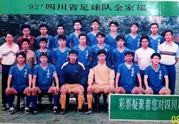 雄起記憶 李昌平:九十年代我印象最深刻的比賽,其實在全興隊之前