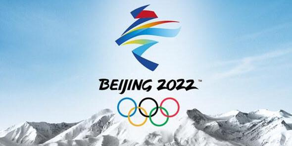 2022北京冬奧會籌辦進行時