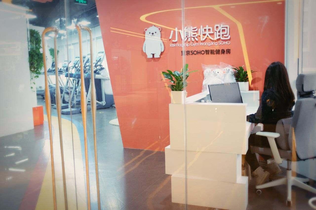 健身O2O小熊快跑現關店潮,無人管理模式未成熟