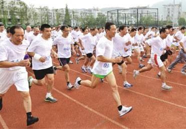 國家體育總局首推《全民健身指南》,助力民眾科學運動