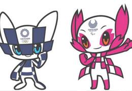 東京奧運會和殘奧會吉祥物名稱揭曉