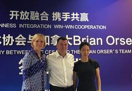 助力冬奧備戰,中國花樣滑冰協會與頂級外教團隊簽約