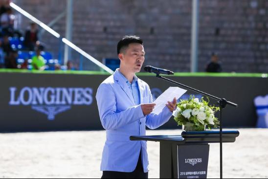 馬術中巡賽首度在長城揭幕,馬術産業發展將迎新機遇