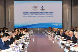 國際奧委會北京2022年冬奧會協調委員會第三次會議召開