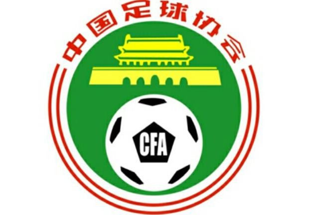 中國足協將啟動U23聯賽