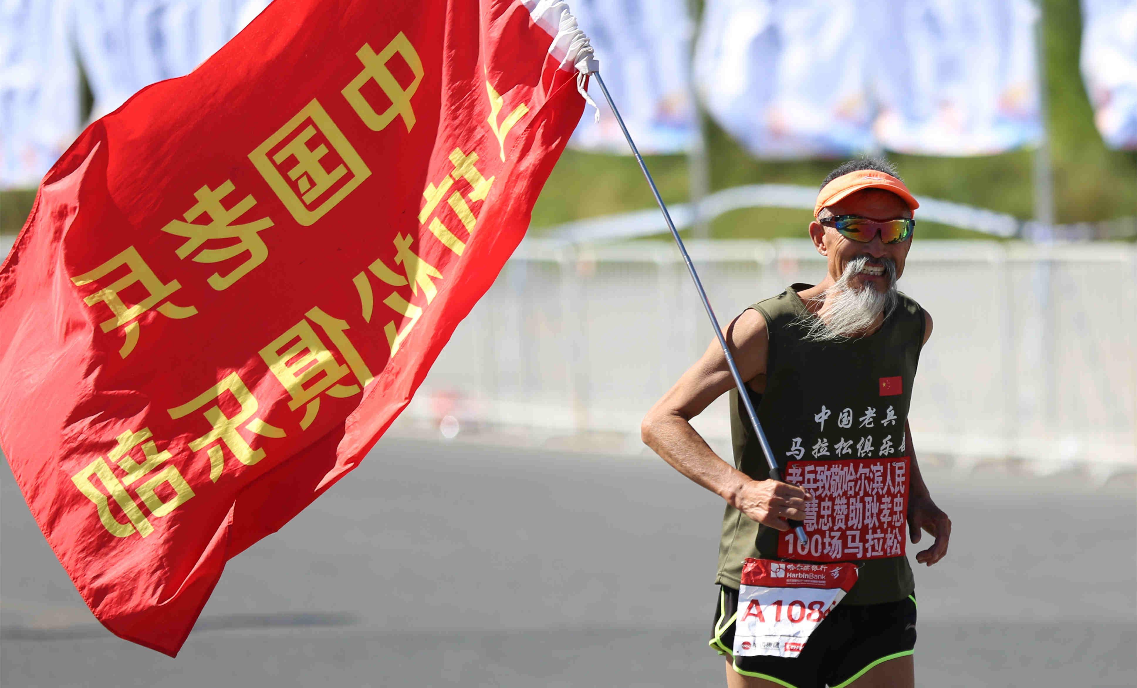 老當益壯!中國老兵的跑馬人生——鏡頭下的中國馬拉松