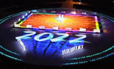 北京冬奧宣講團舉辦2018年首場企業專場報告會