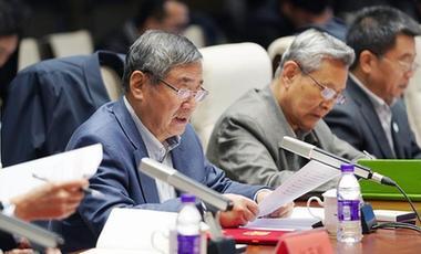 北京冬奧會和冬殘奧會可持續性咨詢和建議委員會成立