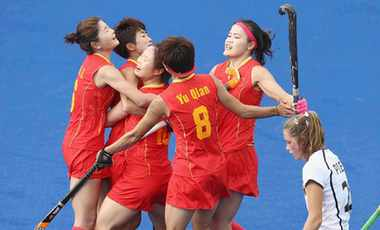 女子曲棍球世界冠軍杯中國隊力克衛冕冠軍