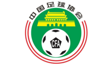 中國足協擬出臺俱樂部名稱規范