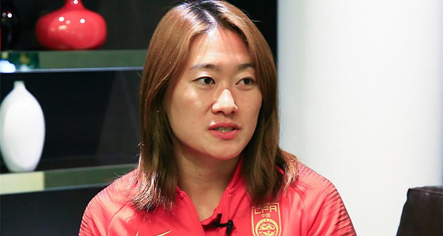 法國世界杯不想留遺憾——專訪中國女足隊長吳海燕