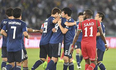 """亞洲杯:日本""""別扭""""擊敗阿曼出線"""