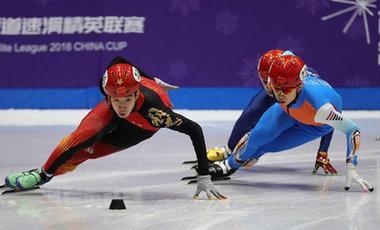 創立全新競賽體係 打造人才培養平臺——中國短道速滑改革求變