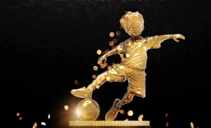 奔跑·追夢——校園足球四周年