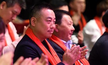 2019國乒迎新春會在京舉行