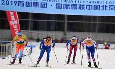 北京越野滑雪積分大獎賽收官
