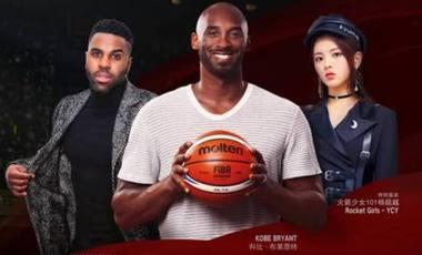 """""""文體兩開花""""能緩解籃球世界杯的流量焦慮嗎?"""