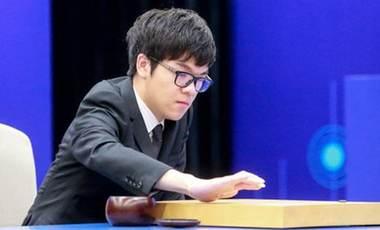 第三屆世界圍棋最強棋士戰開賽 柯潔闖入半決賽